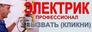 http://garantmaster.zp.ua/?page_id=760