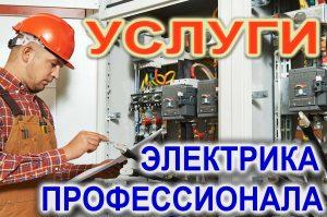 http://garantmaster.zp.ua/kontakty/