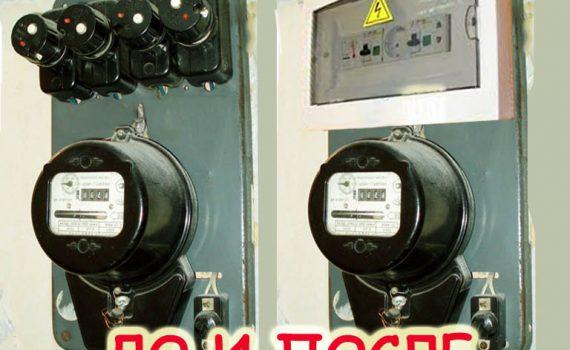замена пробок на автоматы